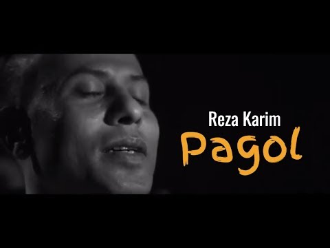 Pagol by Reza Karim | Borno Chakroborty | Bangla song | Folk song | HUEZ STUDIO