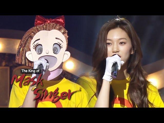 She is Visual Center of Weki Meki, Kim Do Yeon! [The King of Mask Singer Ep165]