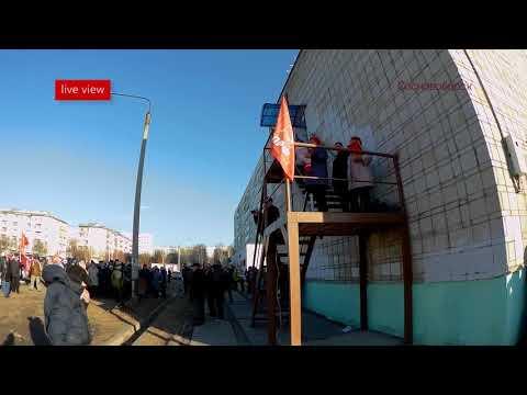 Митинг Сосновоборск живая камера