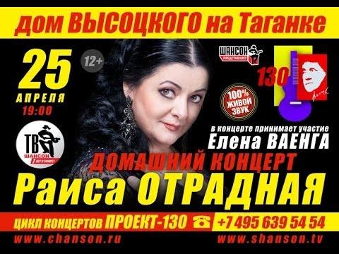 elena-v-domashnem-video