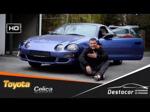 Купил Toyota Celica