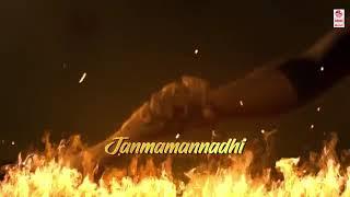 KGF Dheera Dheera female version Telugu