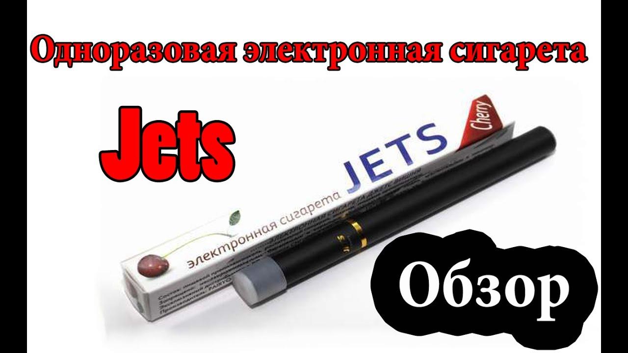 Купить сигареты jets где купить сигареты в адлере