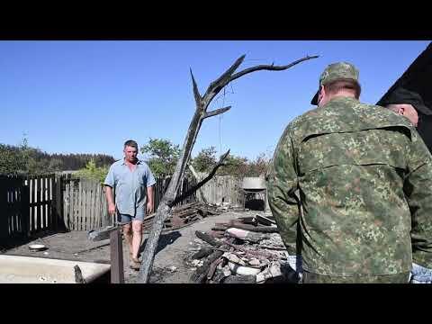 Поліція Луганщини: Правоохоронці долучились до ліквідації наслідків пожежі у с. Смолянинове Новоайдарського району
