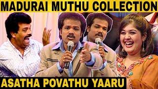 APY 20 | Kovai Guna | Ravi Maria | Madurai Muthu