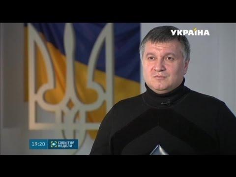 Арсен Аваков: сидеть и бояться стоит всем недобросовестным чиновникам