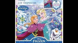 Набор для творчества Блестящая мозаика Frozen