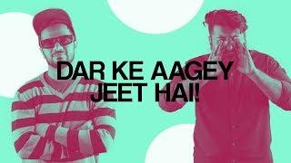 76   Dar Kay Aagey Jeet Hai   The JoBhi Show