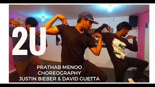 2U DAVID GUETTA |JUSTIN BIEBER DANCE CHOREOGRAPHY | TO YOU
