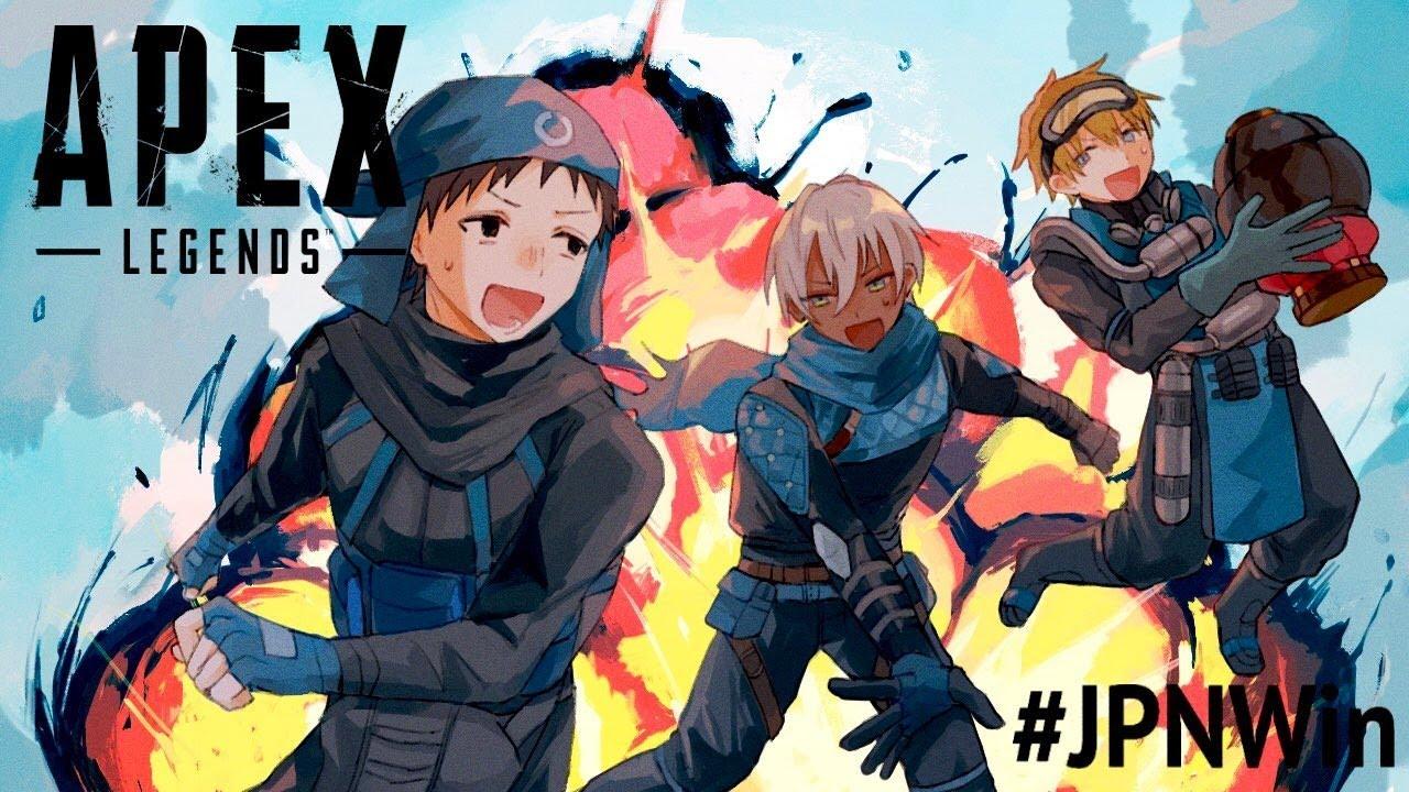 【Apex】大会本番日本代表#JPNWin 【にじさんじ/イブラヒム】