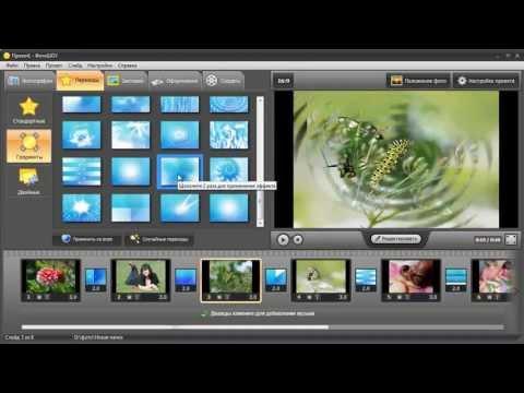 Как сделать видео из фотографий с музыкой; как создать