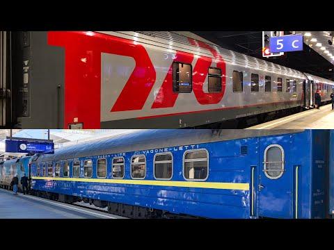 🇦🇹🇷🇺🇺🇦 Вагоны из Украины и России на станции Вена-Главная