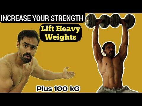 HOW TO INCREASE STRENGTH IN WORKOUT | Lifting Heavy Weights 100% GUARANTEE