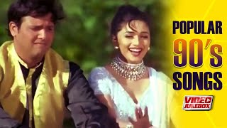 Blockbuster 90's Hindi Songs - Video Jukebox | Bollywood Songs | Tips Official | Retro Hindi Songs