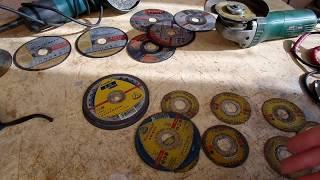 Небольшой обзор рассказ о отрезных 125 кругах по металлу