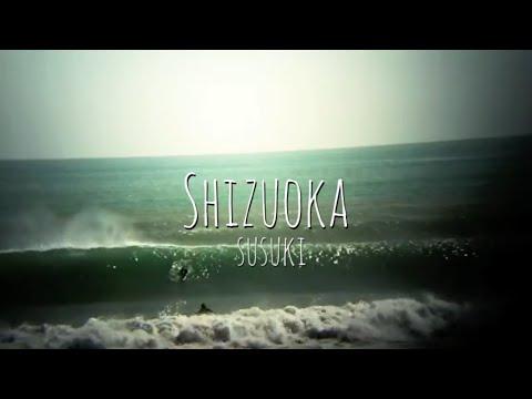 Shizuoka Life