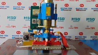 ТВЧ станок RG-4000TA. Детальный обзор технических характеристик.