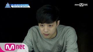 PRODUCE 101 season2 [5회] '끼아아아악!!' 연습생 몰카 2탄 170505 EP.5