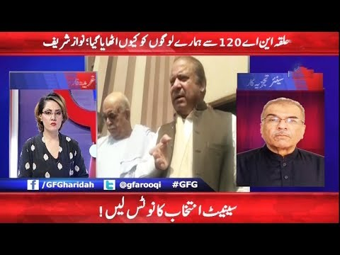 G For Gharidah - 6 April 2018 - Aaj News