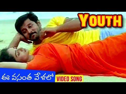 Ee Vasantha Velalo Video Song | Youth (2001) Telugu Movie | Chiyaan Vikram | Sri Harsha | Lahari
