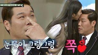 서장훈(Seo Jang Hoon), 서예지(Seo Ye Ji)한테 딱밤맞고 그렁그렁.. 미안함에 이마 뽀뽀♥ 아는 형님(Knowing bros) 65회