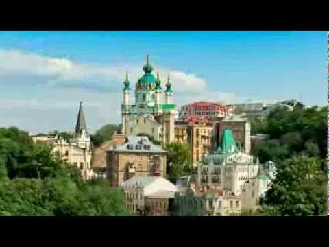 مدينه كييف اوكرانيا
