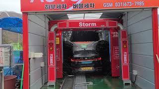 터널식자동세차기 보급형