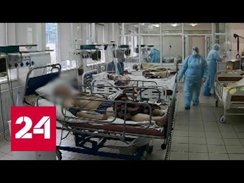 Количество зараженных коронавирусом в Нижнем Новгороде приближается к 3 тысячам человек - Россия 24