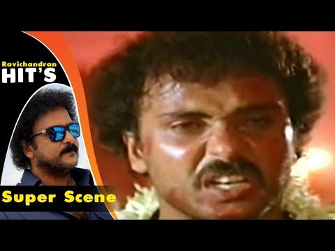 Ravichandran Movies -  Devaraj gets insulted kannada scenes | Yudda Kanda Kannada Movie