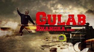 Gulab | Dilpreet Dhillon| Goldy Kahlon | Desi Crew | Bhangra Video | kartoOtiyan TV