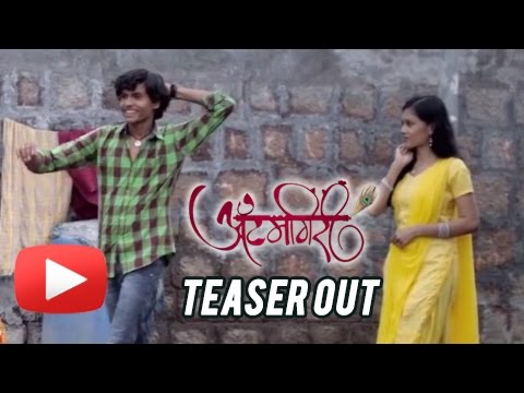 Itemgiri | Teaser Out | Upcoming Marathi Movie | Rajeshwari Kharat, Hansraj Jagtap