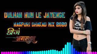 DulHan Hum Le Jayenge !! Nagpuri Dj Song 2020 !! ReMix_By_Dj_AugustuS_