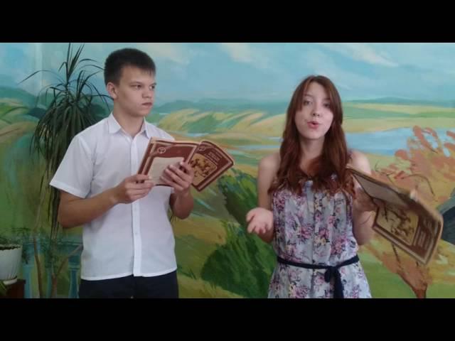Изображение предпросмотра прочтения – «Дуэт» читает произведение «Барышня-крестьянка» А.С.Пушкина