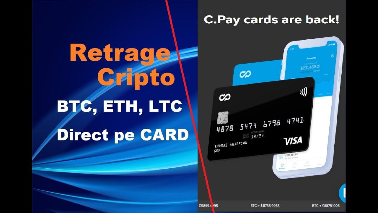 retrage Bitcoins)