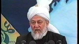 Urdu Khutba Juma on May 22, 1998 by Hazrat Mirza Tahir Ahmad