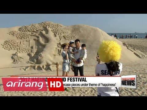 2017 Haeundae Sand Festival kicks off in Busan