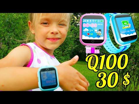 Лучший Подарок к Школе Детские GPS часы Smart Baby Watch Q100