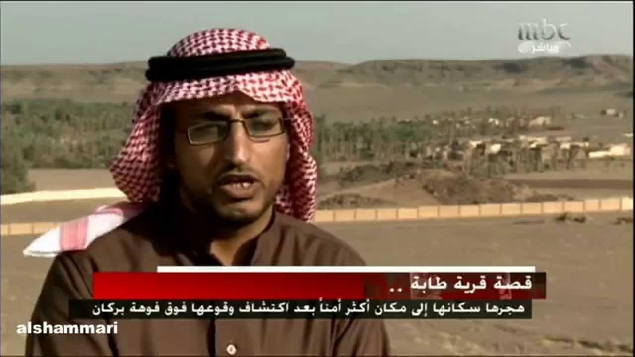 إخبارية طابة Tabah News טוויטר 2
