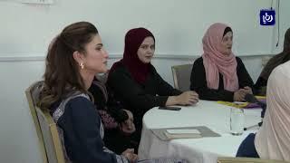 جلالة الملكة تتفقد الواقع التعليمي والتنموي في قرية الرويبض بالمفرق - (24-4-2018)