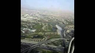 Dubai skyline from top of Marina 101