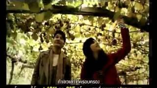 MV เพลง ให้เลวกว่านี้ เพลงประกอบละคร ดอกส้มสีทอง ปาน ธนพร RS Online ช่องทางโหลดเพลงโดนใจ โหลดเพล
