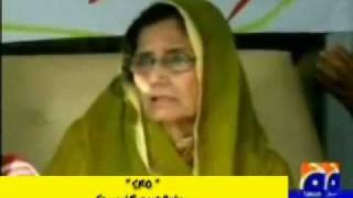 Mother Of Dr Afia Exposed Jamaat-e-Islami