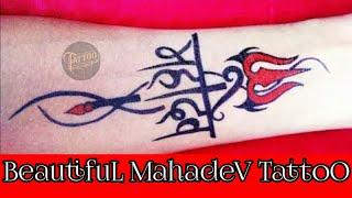 Mahadev Named Homemade Tattoo||Temporary Tattoo Made at Home