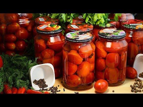 Как засолить помидоры на зиму без уксуса