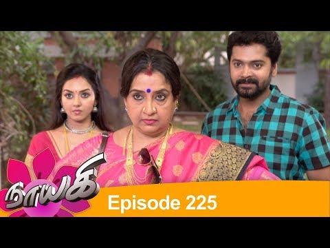 Naayagi Tamil Serial Full Episode