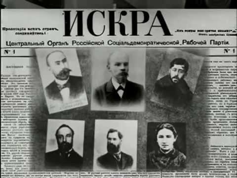 Тайны Октябрьской революции 1917  правда и вымысел - Secrets of the October revolution