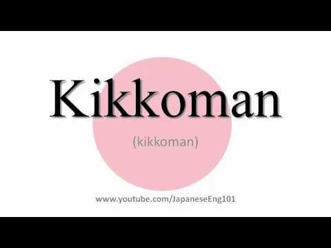 How to Pronounce Kikkoman