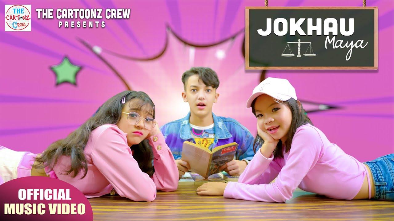 Cartoonz Crew Jr   Jokhau Maya   Melina Rai & Vishnu Ghimire   Official MV