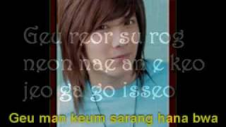 Still / As Ever  Lyrics [ you're Beautiful OST ] - Lee Hongki