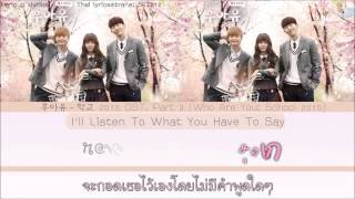 [Karaoke/Thaisub]Yoon Mi Rae - I'll Listen To What You Have To Say(Who Are You: School 2015)